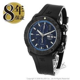 【X'masSALE】エドックス クロノオフショア1 クロノグラフ 500m防水 腕時計 メンズ EDOX 01114-37N-BUIN_8