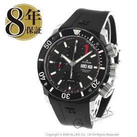 【X'masSALE】エドックス クロノオフショア1 クロノグラフ 500m防水 腕時計 メンズ EDOX 01114-3-NIN_8