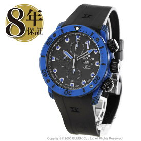 【X'masSALE】エドックス クロノオフショア1 カーボン クロノグラフ 500m防水 腕時計 メンズ EDOX 01125-CLNBUN-NINBU_8
