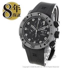 【X'masSALE】エドックス クロノオフショア1 カーボン クロノグラフ 500m防水 腕時計 メンズ EDOX 01125-CLNGN-NING_8