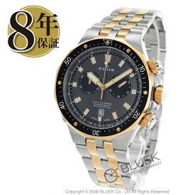 【X'masSALE】エドックス デルフィン クロノグラフ 腕時計 メンズ EDOX 10109-357RBUM-NIR_8