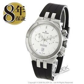 エドックス デルフィン クロノグラフ 腕時計 メンズ EDOX 10110-3CA-AIN_8