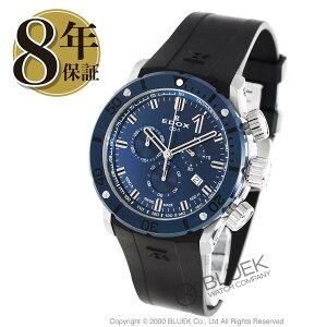 エドックスクロノオフショア1クロノグラフ500m防水腕時計メンズEDOX10221-3BU7-BUIN7