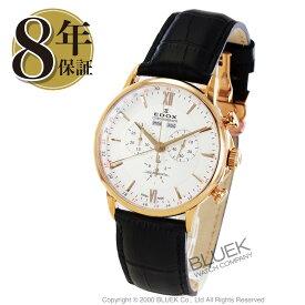エドックス レ・ベモン クロノグラフ 腕時計 メンズ EDOX 10501-37R-AIR_8