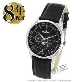 エドックス レ・ボベール ムーンフェイズ 腕時計 メンズ EDOX 40101-3C-NIN_8