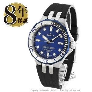 エドックスデルフィンダイバーデイト300m防水腕時計メンズEDOX53015-357BUNCA-BUIN