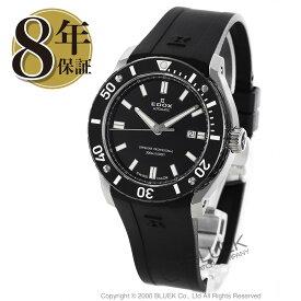 【X'masSALE】エドックス クロノオフショア1 プロフェッショナル 300m防水 腕時計 メンズ EDOX 80088-3-NIN_8