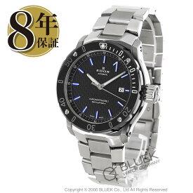 【X'masSALE】エドックス クロノオフショア1 プロフェッショナル 500m防水 腕時計 メンズ EDOX 80099-33M-NIN3_8
