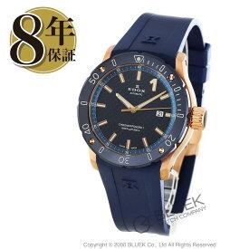 【X'masSALE】エドックス クロノオフショア1 プロフェッショナル 500m防水 腕時計 メンズ EDOX 80099-37RBU3-BUIR3_8