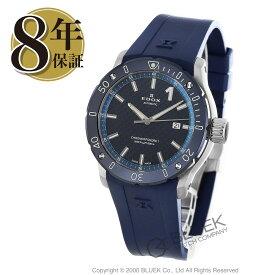 【X'masSALE】エドックス クロノオフショア1 プロフェッショナル 500m防水 腕時計 メンズ EDOX 80099-3BU3-BUIN3_8