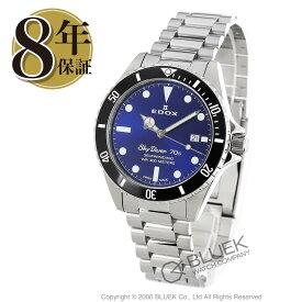 【X'masSALE】エドックス スカイダイバー 70s 300m防水 腕時計 メンズ EDOX 80112-3NM-BUI_8