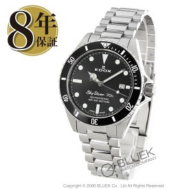【X'masSALE】エドックス スカイダイバー 70s 300m防水 腕時計 メンズ EDOX 80112-3NM-NI_8