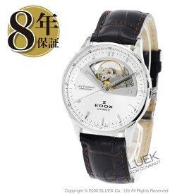 【X'masSALE】エドックス レ・ボベール 腕時計 メンズ EDOX 85019-3A-AIN_8