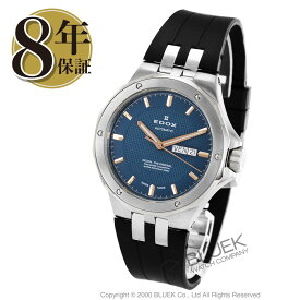 【X'masSALE】エドックス デルフィン 腕時計 メンズ EDOX 88005-3CA-BUIR_8