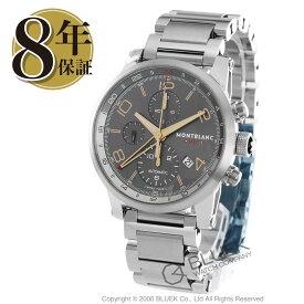 【9/20〜9/29限定!3,000円OFFクーポン対象】モンブラン タイムウォーカー UTC クロノグラフ 腕時計 メンズ MONTBLANC 107303_8