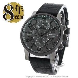 モンブランタイムウォーカーツインフライクロノグラフアリゲーターレザー腕時計メンズMONTBLANC107338