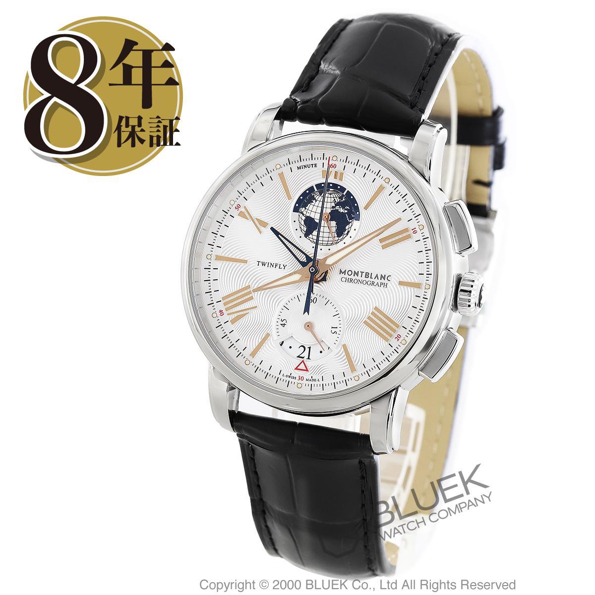 【3,000円OFFクーポン対象】モンブラン 4810 ツインフライ 110周年記念エディション 世界限定1110本 クロノグラフ アリゲーターレザー 腕時計 メンズ MONTBLANC 114859_8
