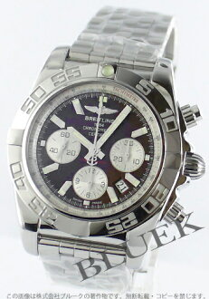 Blight ring BREITLING wind rider 500m waterproofing men A011Q75PA