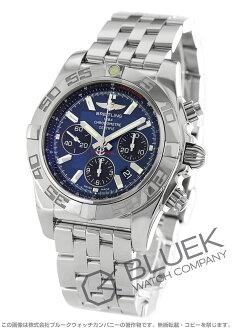 Blight ring Breitling wind rider men A012C89PA watch clock
