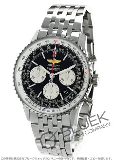 Blight ring Breitling navigator timer 01 men's A022B01NP