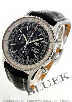 1,000 blight ring Breitling navigator timer world limitation men's A197B57WBA(A1937012/BA57) watch clock