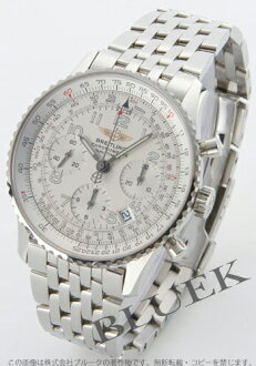 Blight ring Breitling navigator timer men A232G33NP watch clock