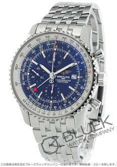 Blight ring Breitling navigator timer world men A242 C51 NP