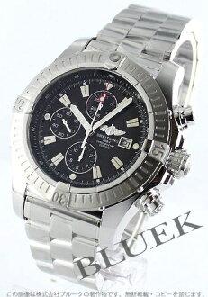 Blight ring Breitling Aero Malin men A337B07PRS(A1337011B907135A) watch clock