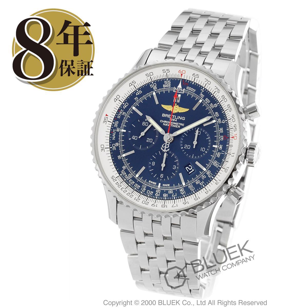 ブライトリング BREITLING 腕時計 ナビタイマー 01 メンズ A017C89NP_8