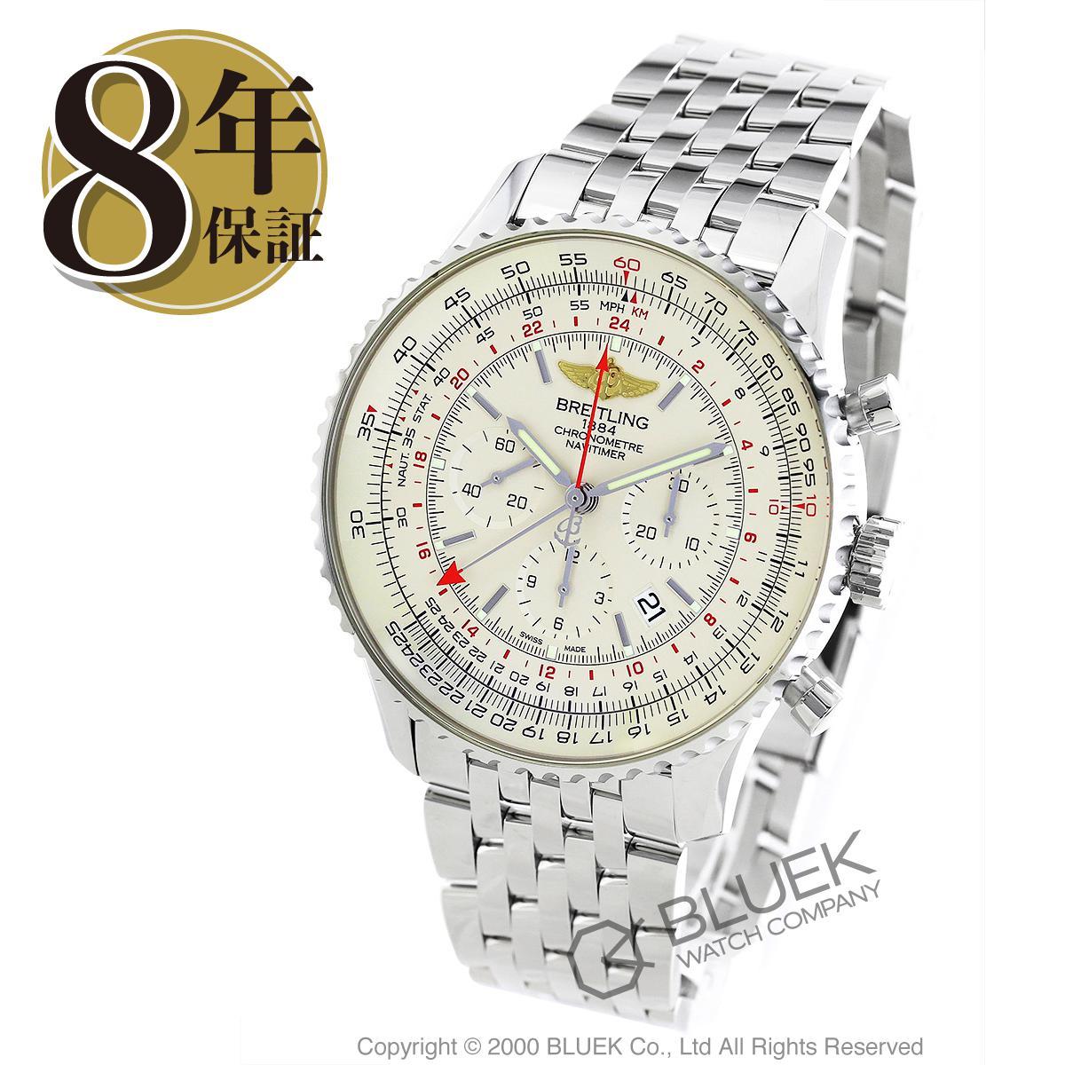 ブライトリング ナビタイマー GMT クロノグラフ 腕時計 メンズ BREITLING A044G83NP_8