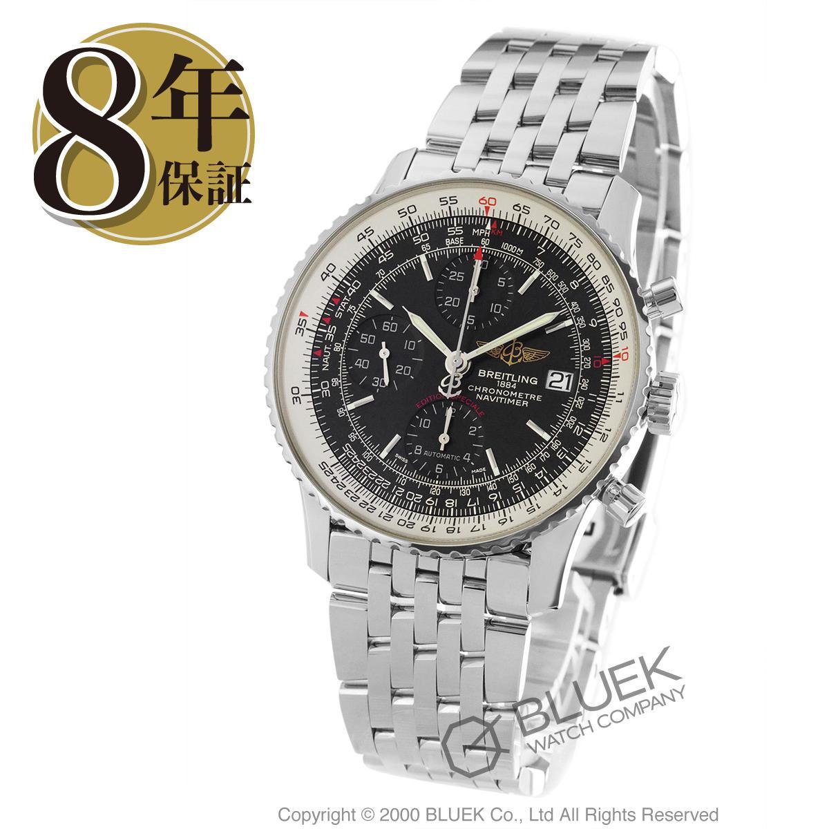 ブライトリング BREITLING 腕時計 ナビタイマー ヘリテージ メンズ A113B27NP_8