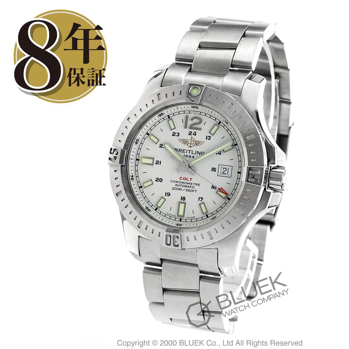 ブライトリング BREITLING 腕時計 コルト オートマチック メンズ A173G91PCS_8