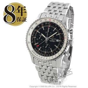 ブライトリングナビタイマーワールドクロノグラフGMT腕時計メンズBREITLINGA242B26NP