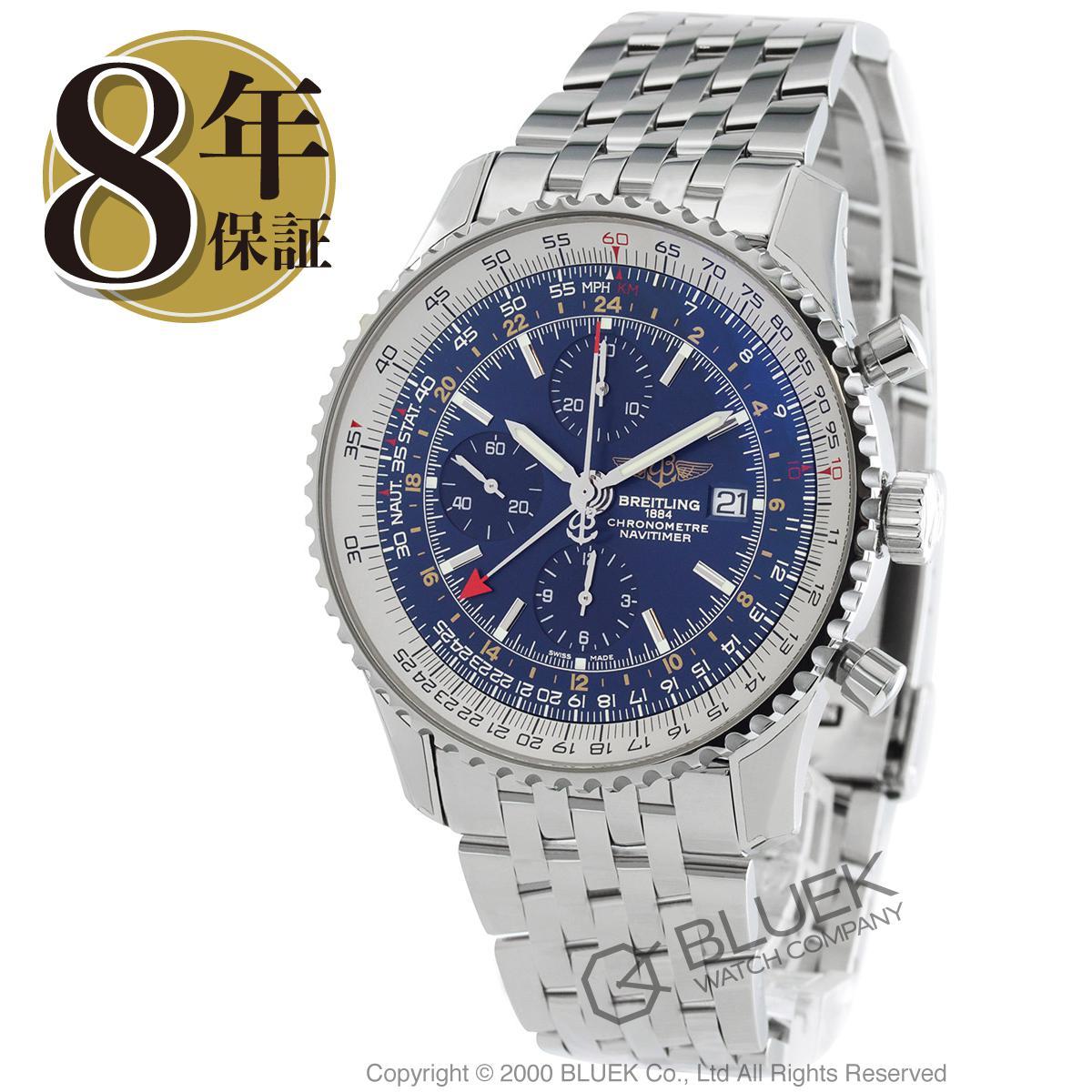 【15,000円OFFクーポン対象】ブライトリング ナビタイマー ワールド クロノグラフ 腕時計 メンズ BREITLING A242 C51 NP_8