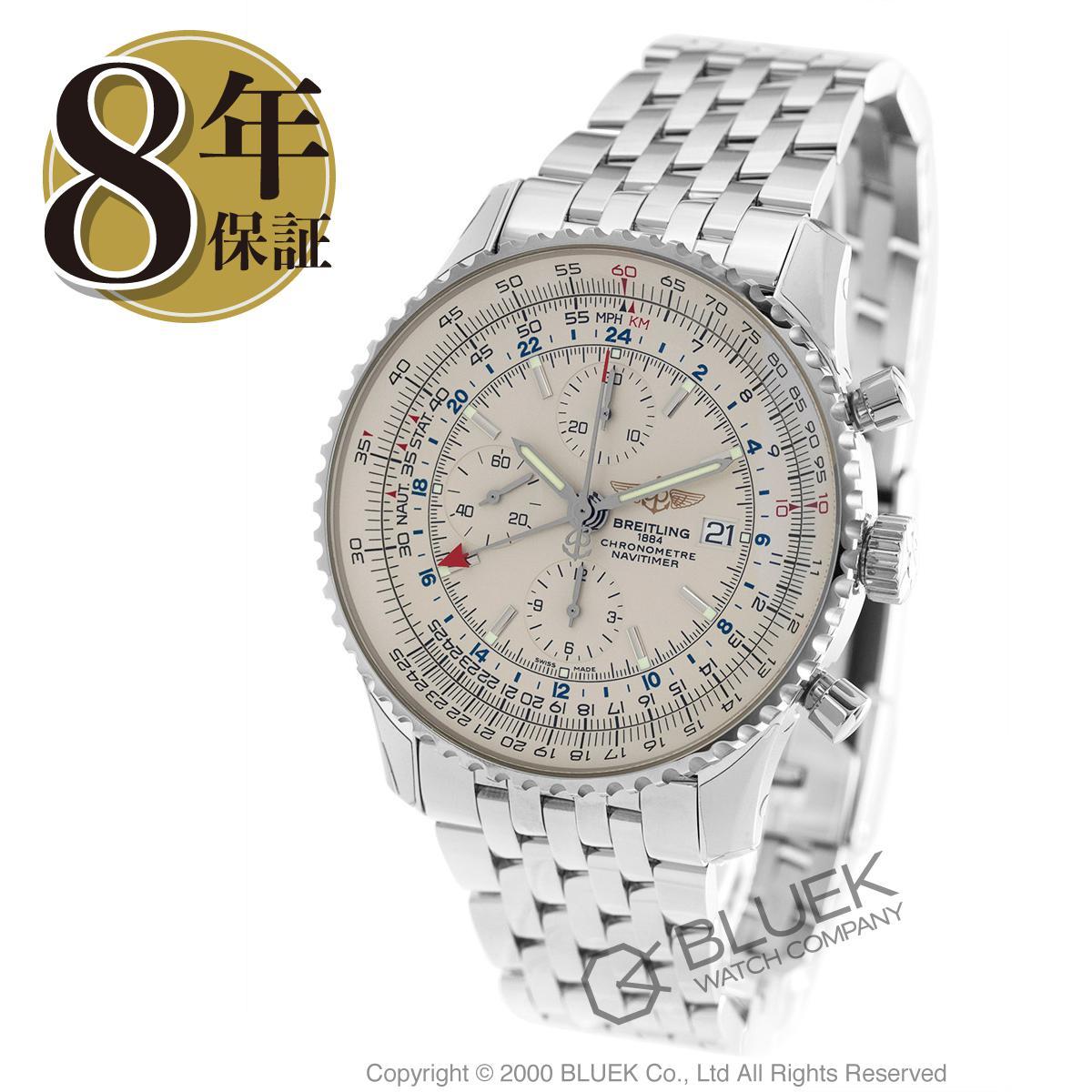ブライトリング BREITLING 腕時計 ナビタイマー ワールド メンズ A242G71NP_8