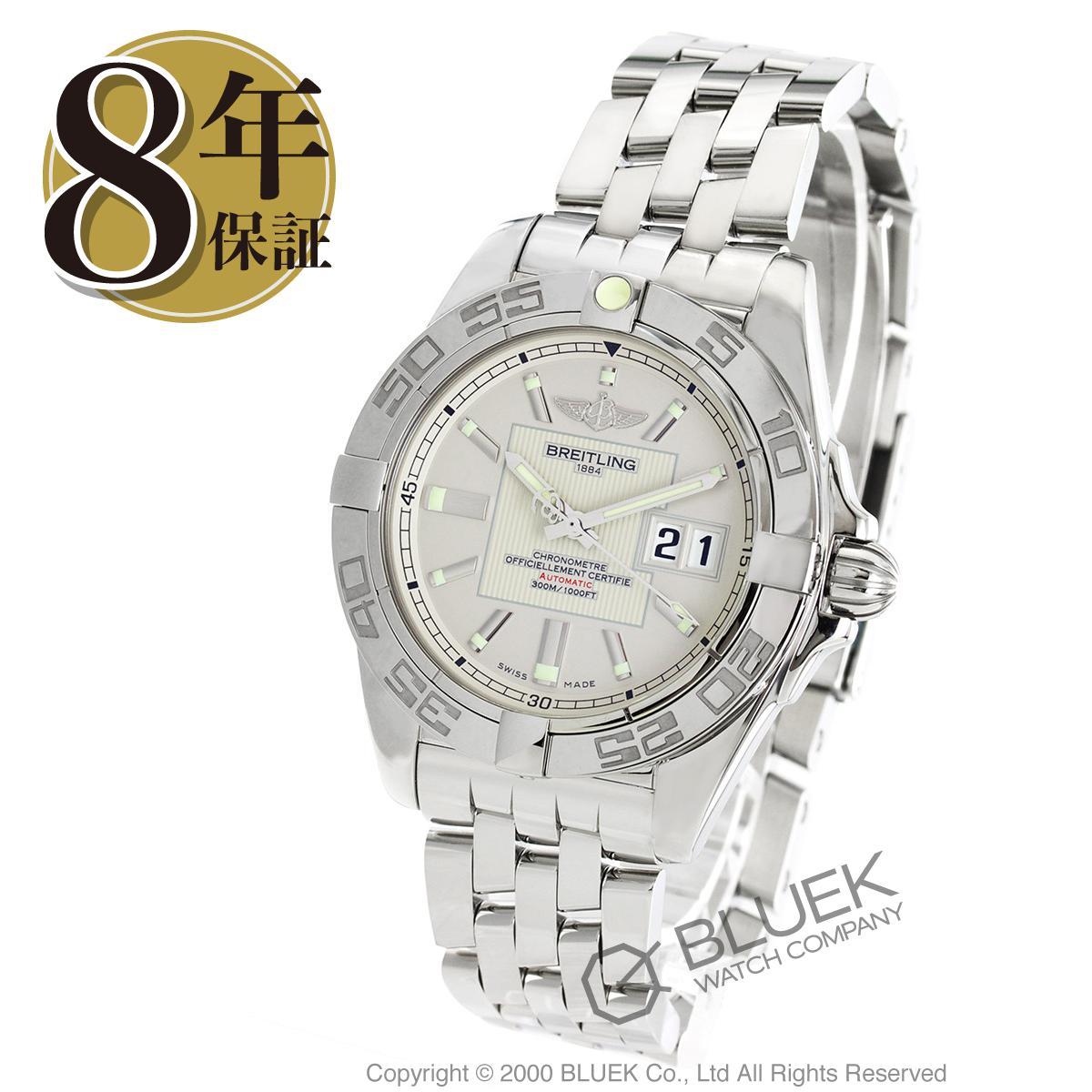 【エントリーでポイント3倍】ブライトリング BREITLING 腕時計 ギャラクティック 41 300m防水 メンズ A493G99PA_8