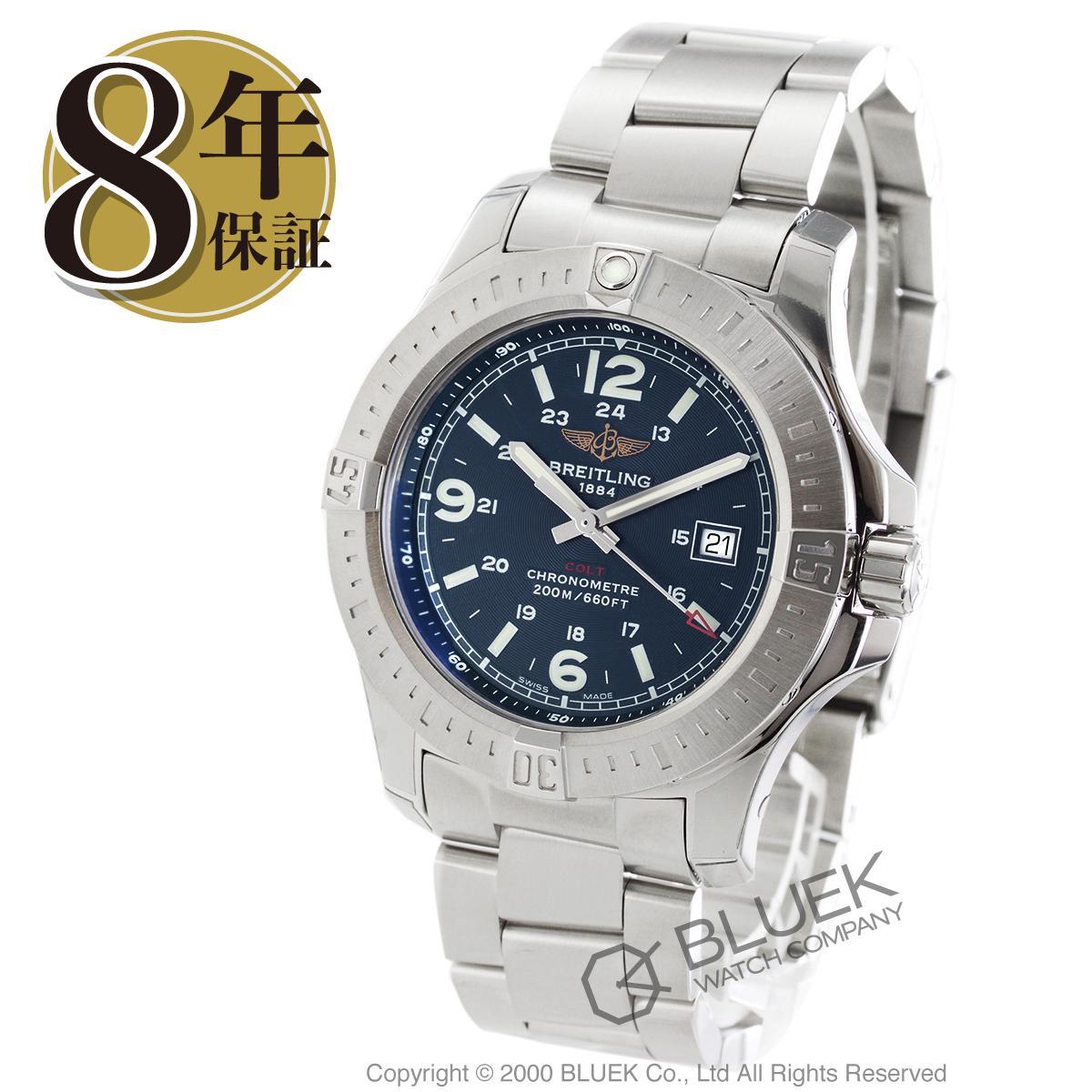 ブライトリング BREITLING 腕時計 コルト メンズ A749C07PCS_8