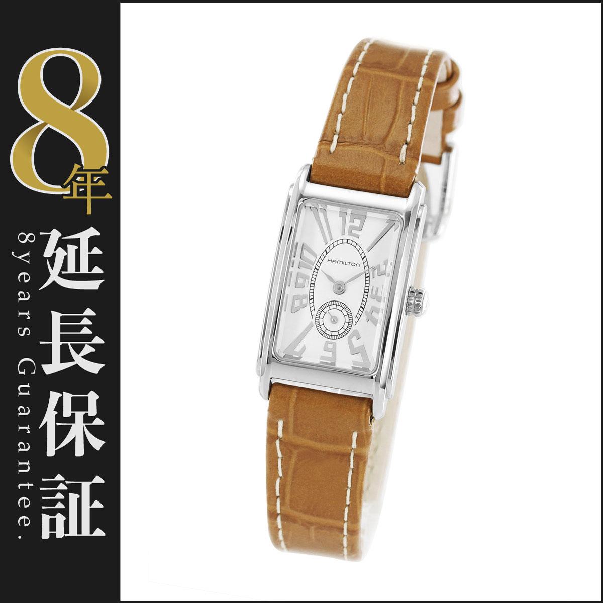 ハミルトン HAMILTON 腕時計 アードモア レディース H11211553_8