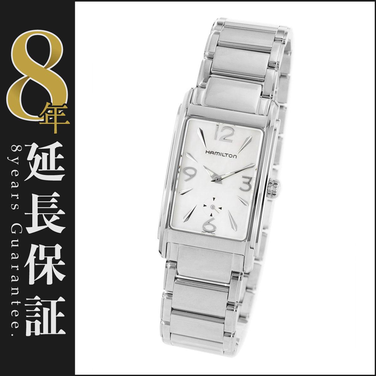 ハミルトン HAMILTON 腕時計 アードモア レディース H11411155_8