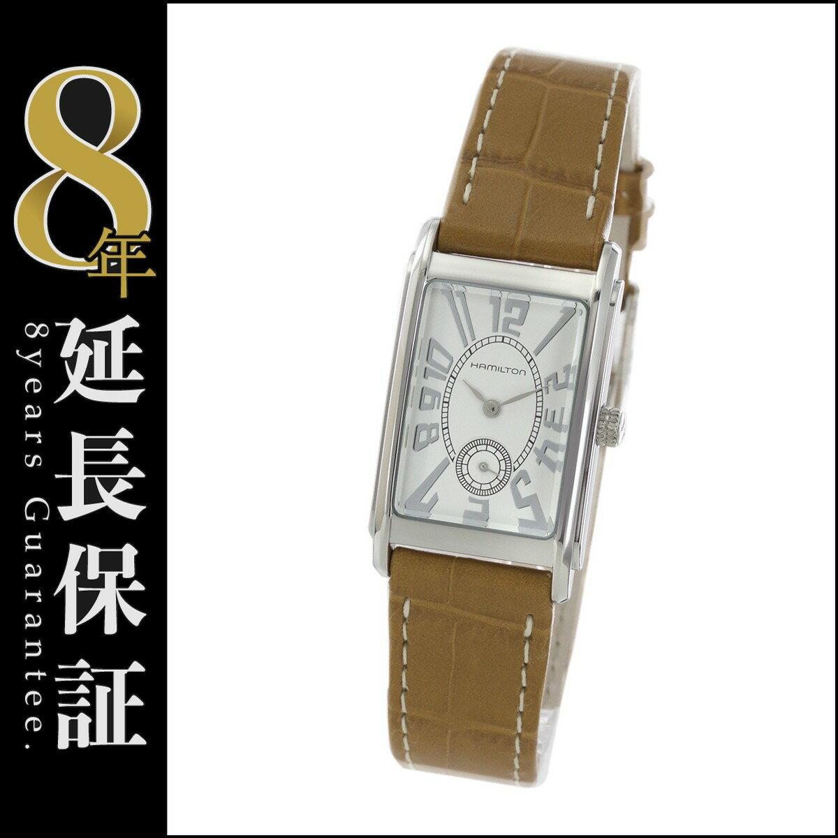 ハミルトン アードモア 腕時計 レディース HAMILTON H11411553_8