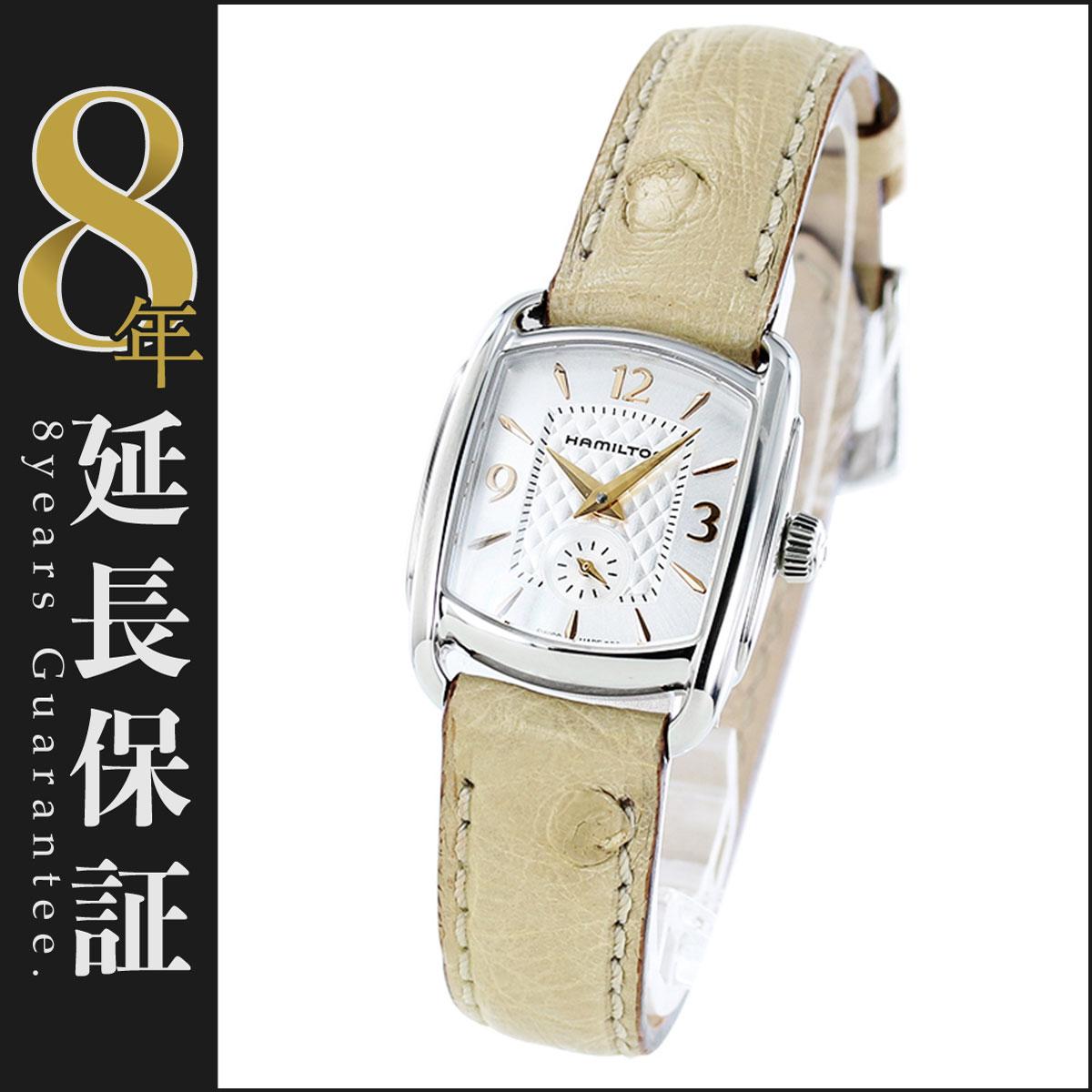 ハミルトン バグリー オーストリッチレザー 腕時計 レディース HAMILTON H12351855_8