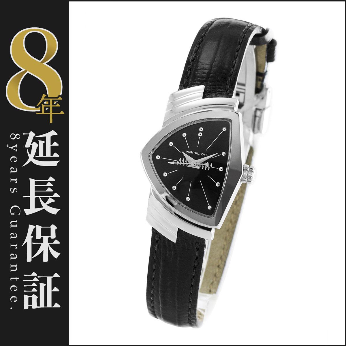 ハミルトン ベンチュラ 腕時計 レディース HAMILTON H24211732_8