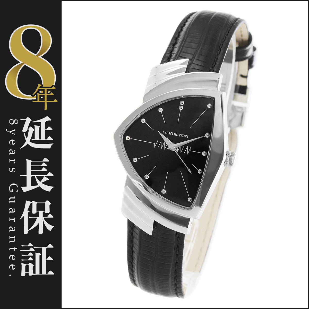 ハミルトン HAMILTON 腕時計 ベンチュラ メンズ H24411732_8