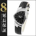 ハミルトン ベンチュラ 腕時計 メンズ HAMILTON H24411732_8