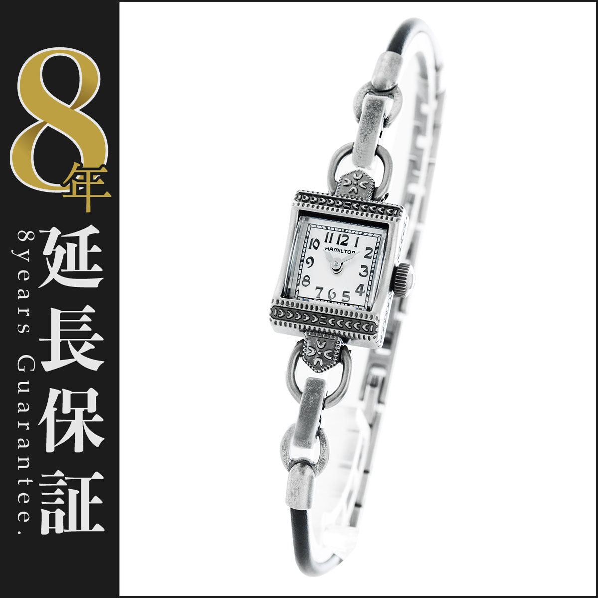 ハミルトン HAMILTON 腕時計 ヴィンテージ レディース H31221713_8