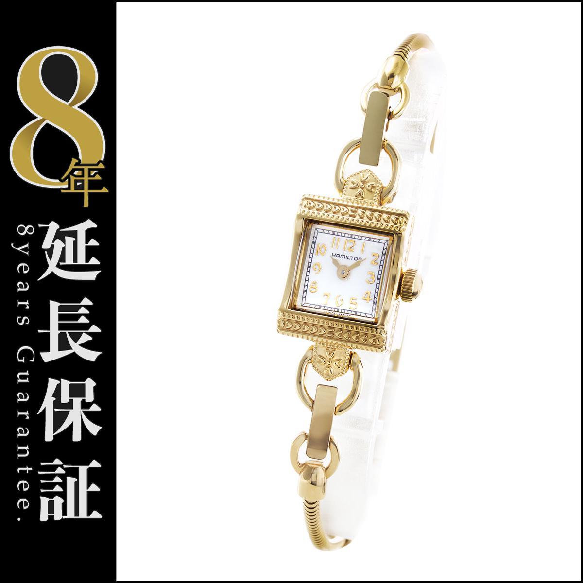 ハミルトン HAMILTON 腕時計 ヴィンテージ レディース H31231113_8