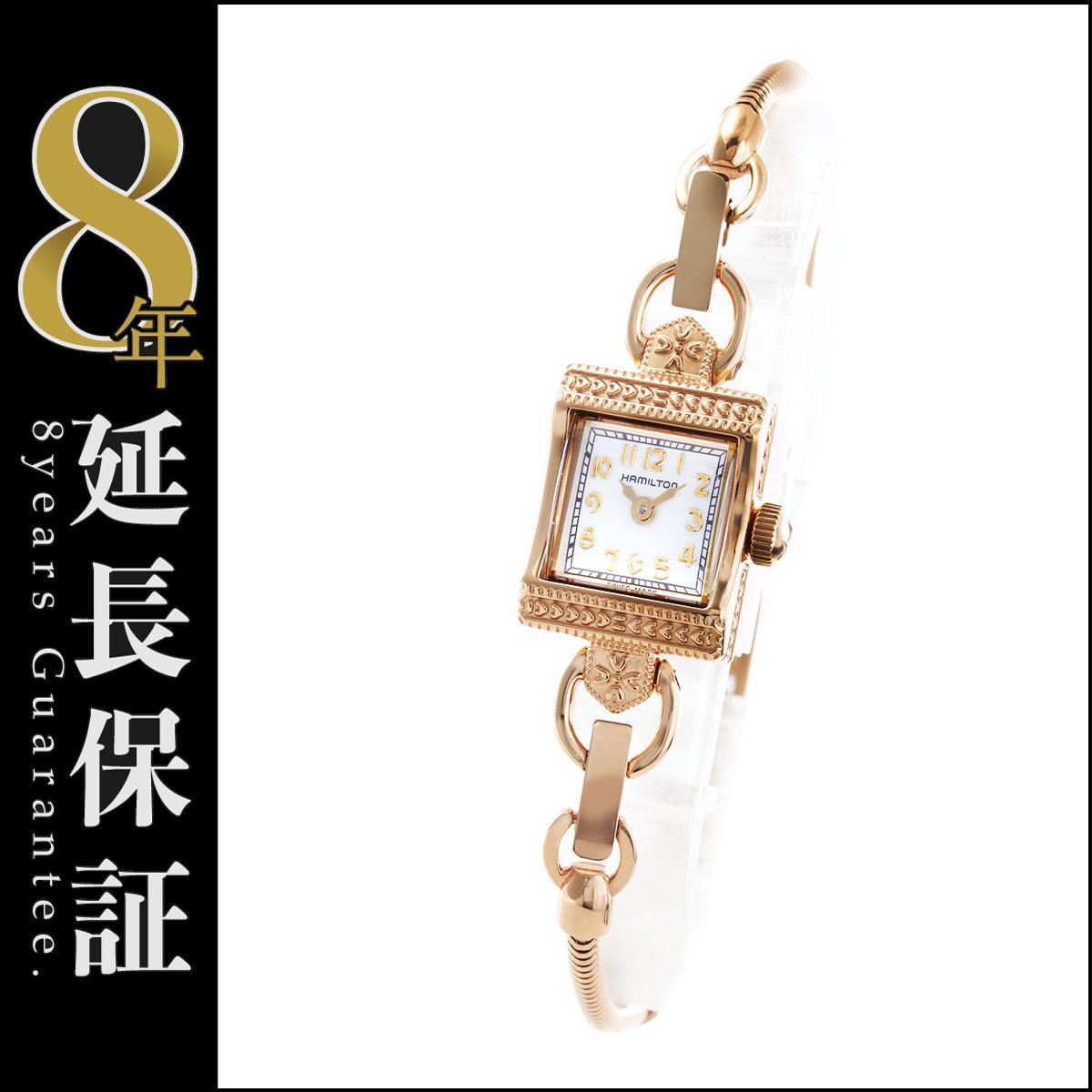 ハミルトン ヴィンテージ 腕時計 レディース HAMILTON H31241113_8