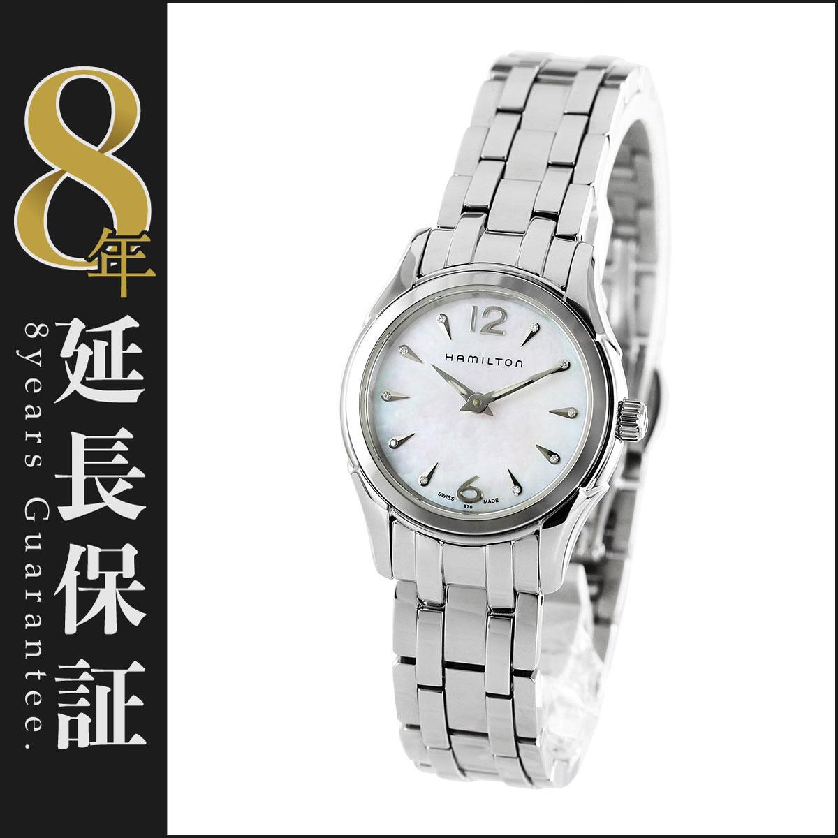 ハミルトン ジャズマスター レディ ダイヤ 腕時計 レディース HAMILTON H32261197_8