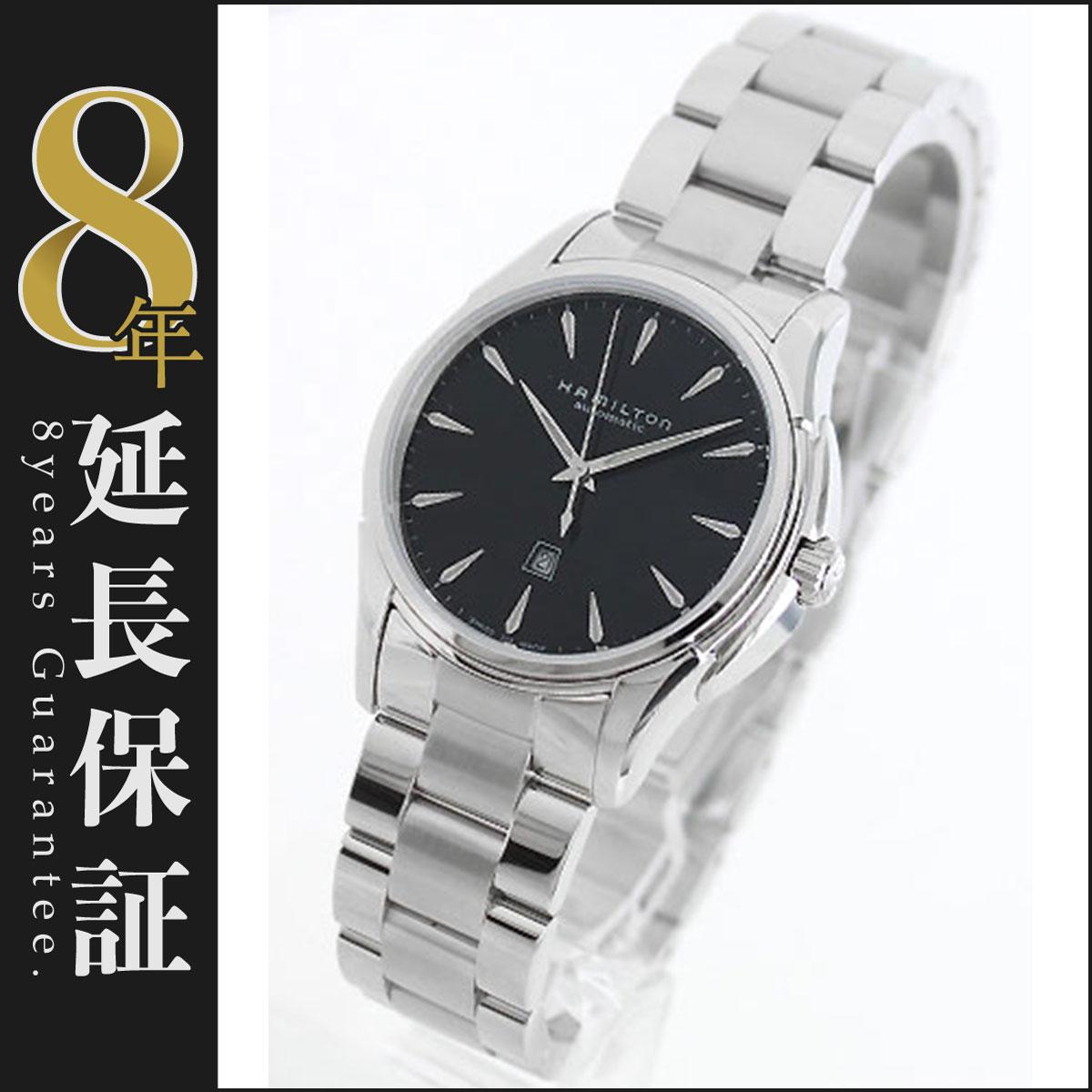 ハミルトン HAMILTON 腕時計 ジャズマスター ビューマチック ユニセックス H32315131_8