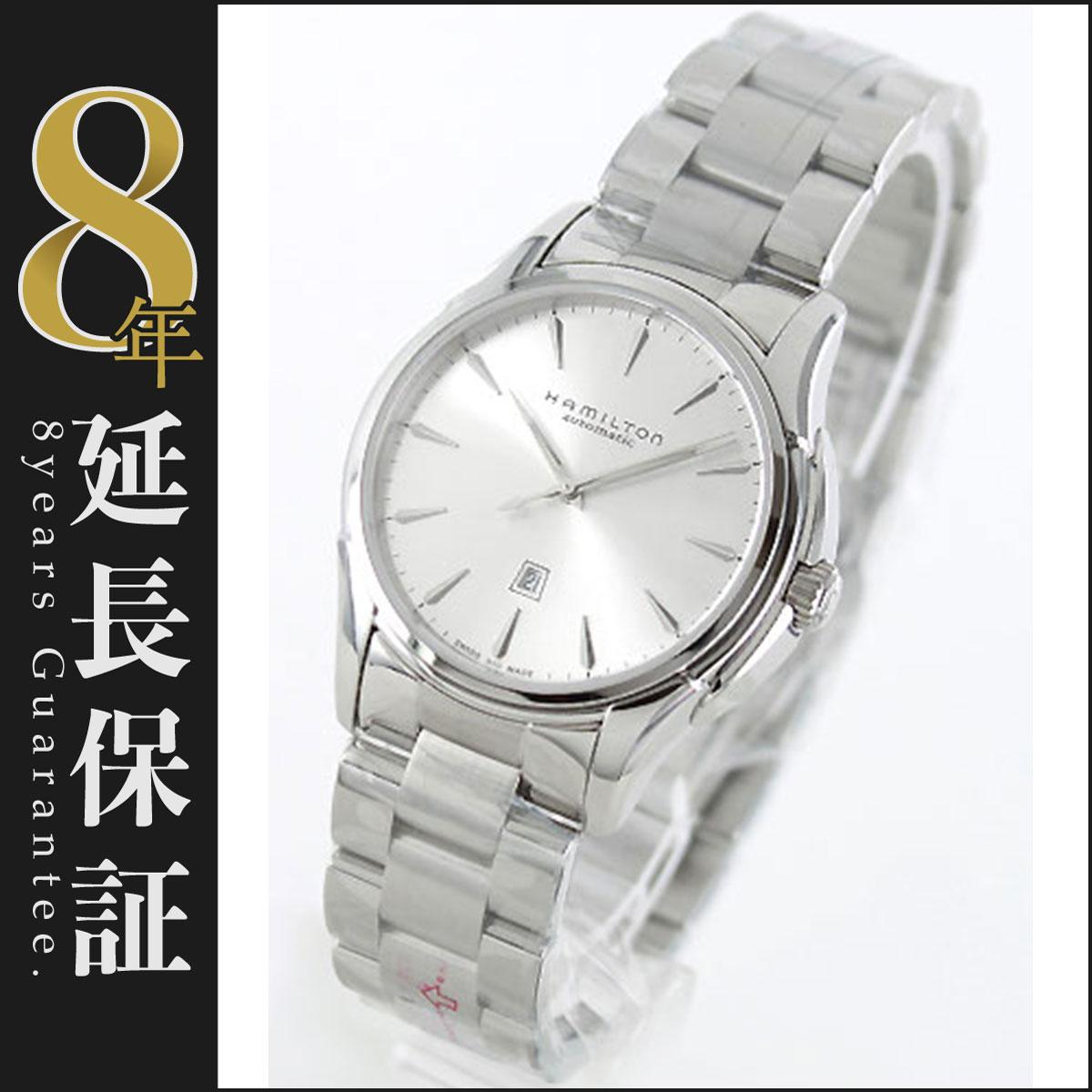 ハミルトン HAMILTON 腕時計 ジャズマスター ビューマチック レディース H32315152_8
